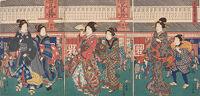 Triptych: Street Scene With Geisha And Courtesan (Totō Han'ei No Zu)