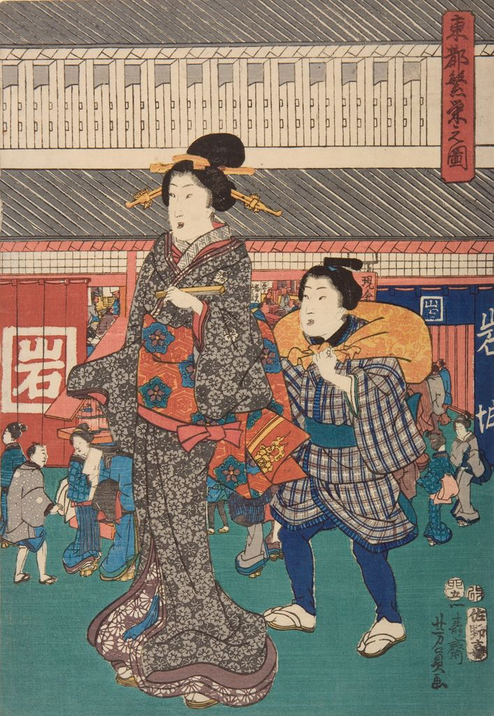 Street Scene With Geisha And Courtesan (Totō Han'ei No Zu)