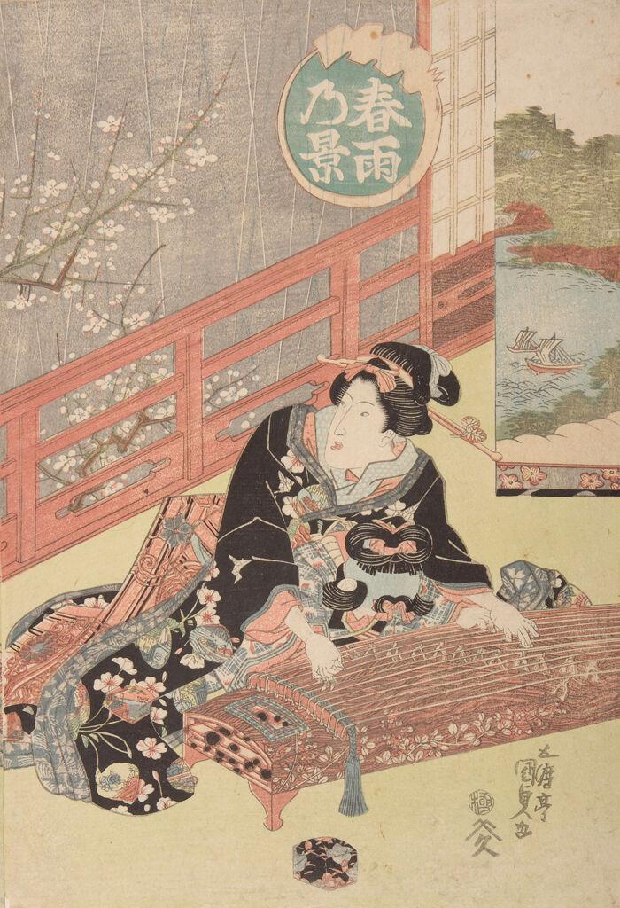 Women By Verandah (Harusame No Kei)