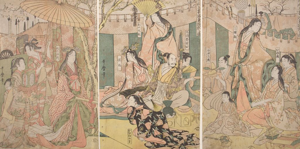 Triptych: Hideyoshi And His Five Wives Viewing The Cherry Blossoms At Higashiyama