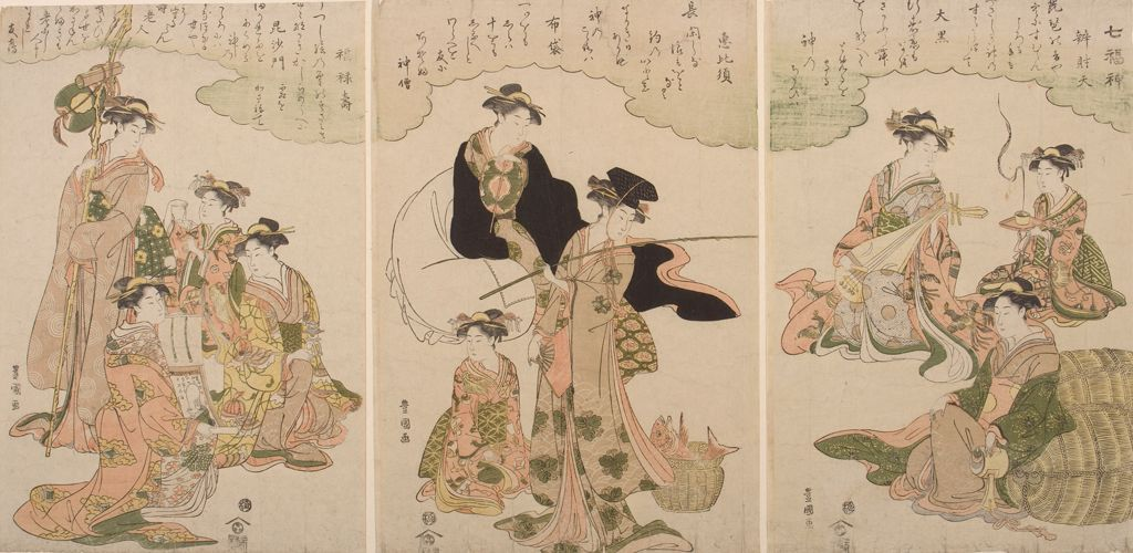 Triptych: Geisha As The Seven Gods Of Good Fortune (Shichifukujin)
