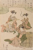 Geisha As The Seven Gods Of Good Fortune (Shichifukujin)