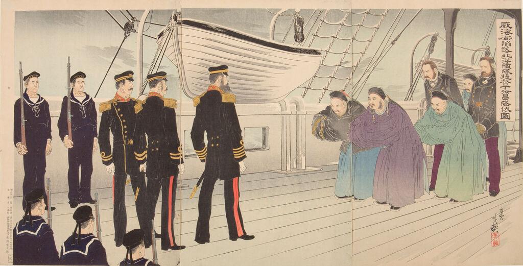 Triptych: Surrender Of Admiral Ding Ruchang Of The Northern (Chinese) Fleet At The Fall Of Weihaiwei (Ikaiei Kanraku Hokuyōkantai Teitoku Teijoshō Kofukuzu)