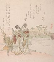 Two Women And A Boy On The Banks Of A River
