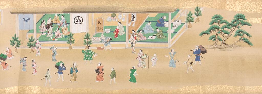 Auspicious Events Of Each Month (Tsukinami No Kotobuki) Vol. 1