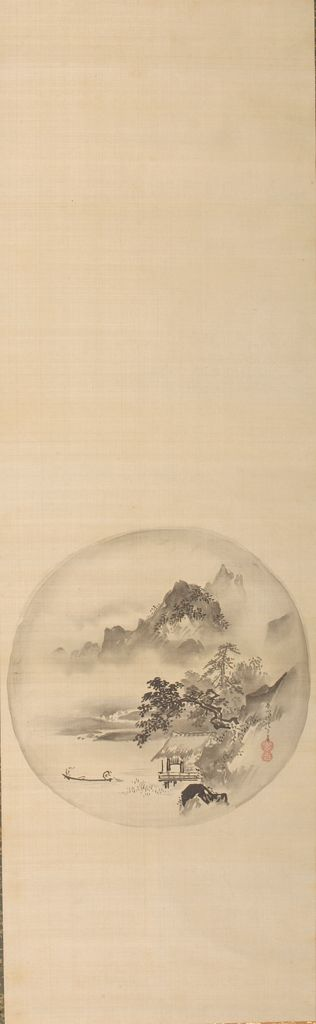 Landscape With Fisherman In Three Scrolls