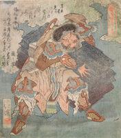 Ama No Tajikara No Mikoto, No. 4 (Sono Yon) From The Series The Boulder Door Of Spring (Haru No Iwato)