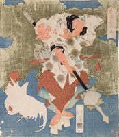 Sarutahiko, No. 2 (Sono Ni) From The Series The Boulder Door Of Spring (Haru No Iwato)
