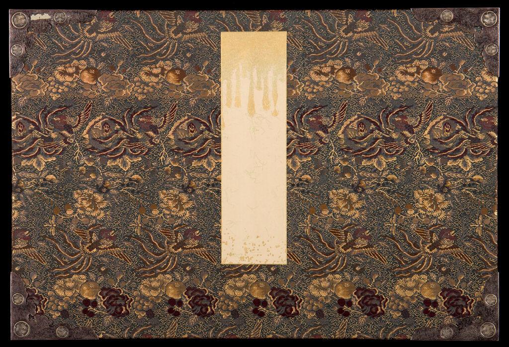 Album Of Kano School Paintings (Kanoha Gashū Kenkon): Flower, Bird, Insect And Animal Subjects, By Yasunobu (1613-1685), Dōun (1625-1694), Tsunenobu (1636-1713), Tanshin (1653-1718) And Tansetsu (1654-1713)