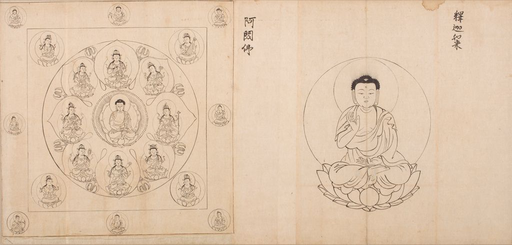 Album Of Iconographic Drawings Of The Esoteric Buddhist Pantheon (Shingon Sect)