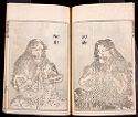 Hokusai Manga (Hokusai Sketchbooks), Vol. 3