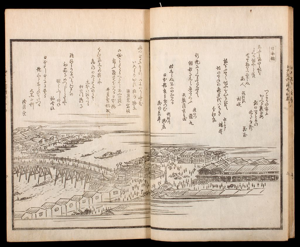 Illustrated Satirical Poems About Famous Scenic Views In Edo (Kyōka Edo Meisho Zue), 14 Volumes (In 13 Bindings)