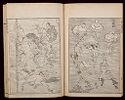 Hokusai Manga (Hokusai Sketchbooks), Vol. 4