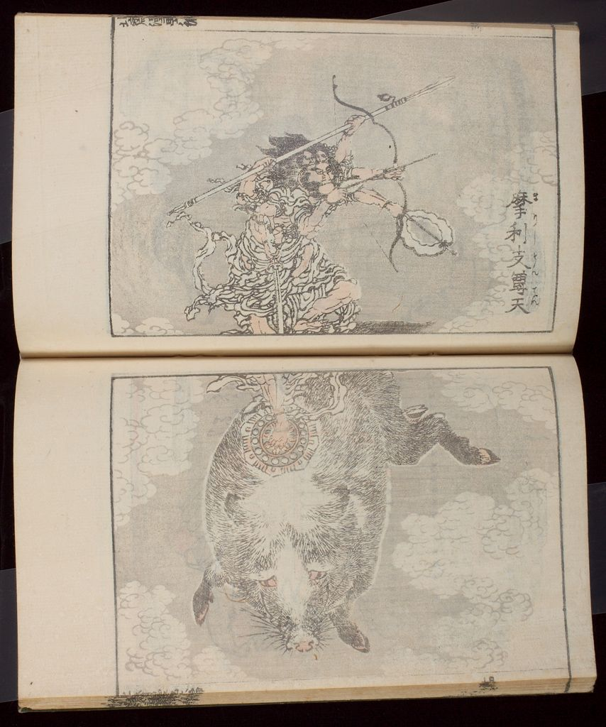 Hokusai Manga (Hokusai Sketchbooks), Vol. 6