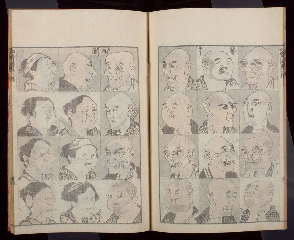 Hokusai Manga (Hokusai Sketchbooks), Vol. 8