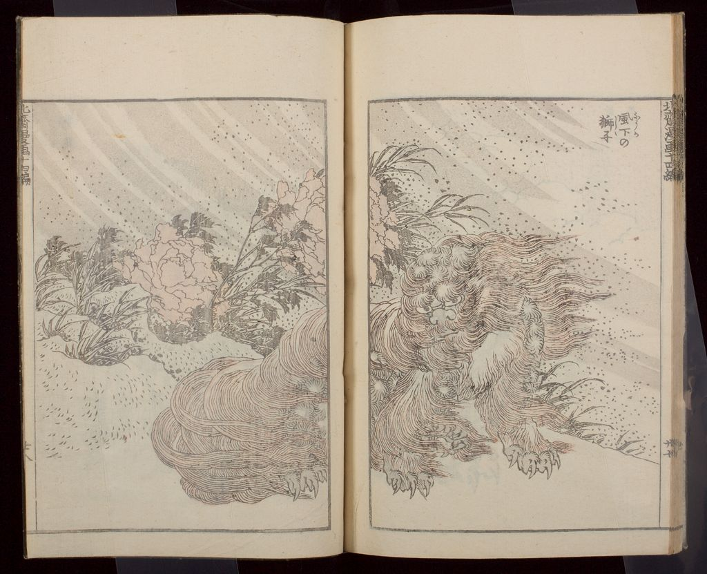 Hokusai Manga (Hokusai Sketchbooks), Vol. 14