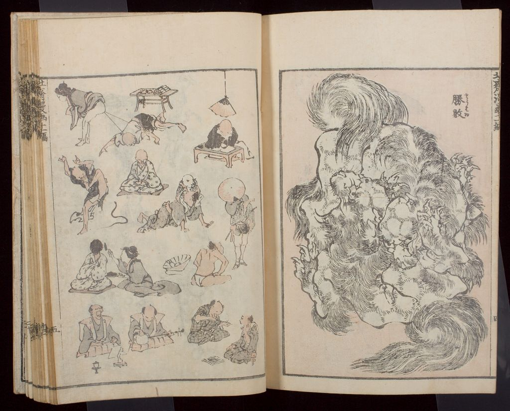 Hokusai Manga (Hokusai Sketchbooks), Vol. 11