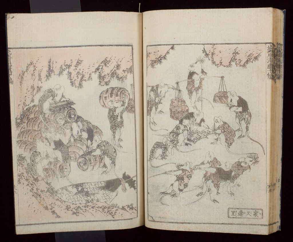 Hokusai Manga (Hokusai Sketchbooks), Vol. 10