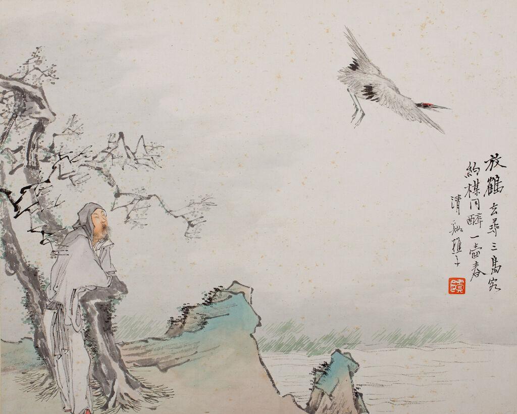 Figures In Landscapes