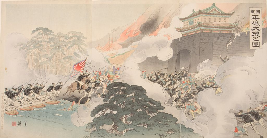 Triptych: Great Victory For The Japanese Army At P'yōng Yang (Nichigun Heijō Taisho No Zu)