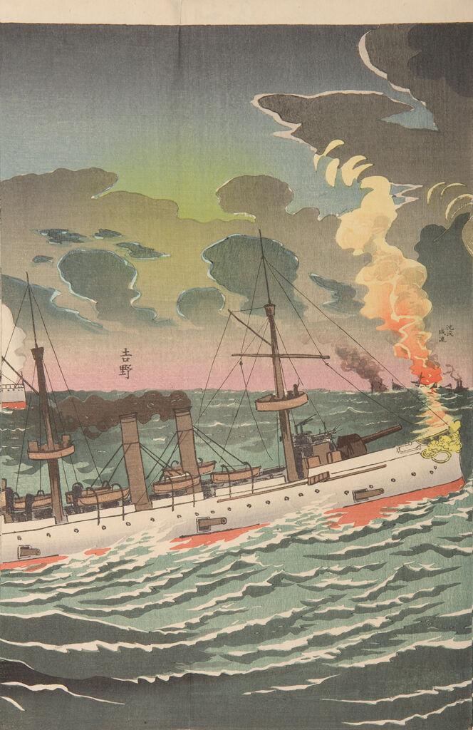 Great Victory For The Japanese Navy In The Yellow Sea, Image 4 (Kōkai Ni Okeru Waga Gun No Taishō: Dai Yon Zu)