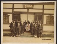 Work 11 of 27 Title: Buddhist-priests Date: 188-?