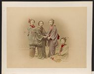 Work 13 of 27 Title: Four Japanese women wearing kimonos, one... Date: 187-?