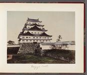 Work 5 of 26 Title: Nagoya Castle Date: 188-