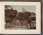 Work 11 of 26 Title: Kurotani, Kioto Date: ca. 1890