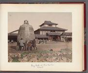 Work 24 of 26 Title: Hokoji bell, Kyoto Date: 188-?