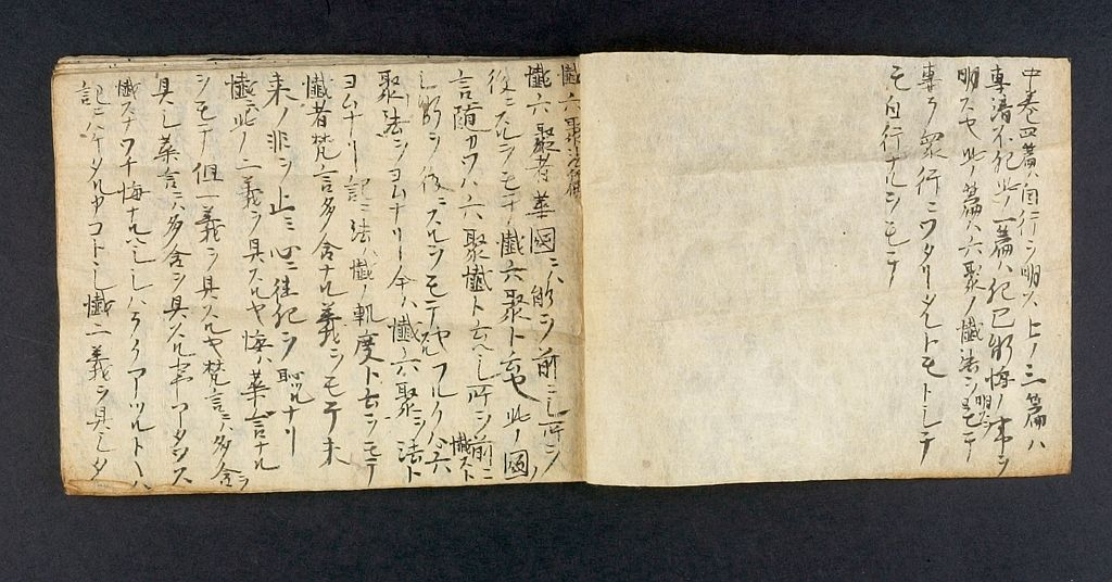 A Discussion Of The Liturgy Of The Six Assemblies (Sen Rokushuho-Hen)