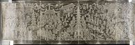 Modern, Photographic Reproduction of the Original Chinese Song Dynasty Sutra (the original now in the Library of Congress, Washington, DC)