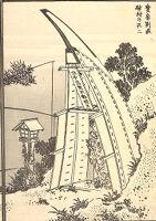 A Noble's Villa - Fuji At Sunamura (Kika Bessō Sunamura No Fuji): Half Of Detatched Page From One Hundred Views Of Mount Fuji (Fugaku Hyakkei) Vol. 3
