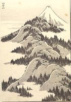 Mountains Upon Mountains (Yama Mata Yama): Detached Page From One Hundred Views Of Mount Fuji (Fugaku Hyakkei) Vol. 1