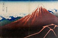 Rainstorm beneath the Summit (Sanka haku-u), from the series Thirty-Six Views of Mount Fuji (Fugaku sanjūrokkei)