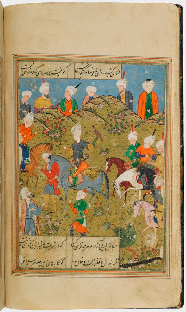 From the harvard art museums collections manuscript of a for Divan of hafiz