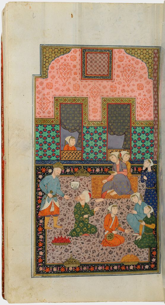 Painting (Recto), Introduction To The Gulistan (Verso), Folio 21 From A Manuscript Of The Complete Works Of Sa`di