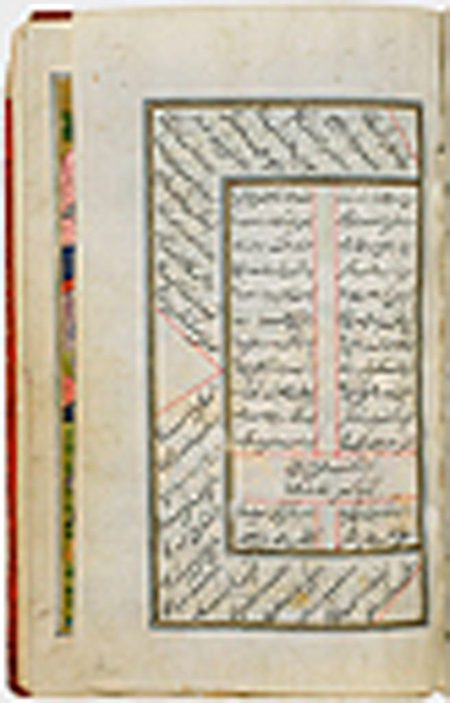 Painting (Recto), Poetry (Verso), Folio 153 From A Manuscript Of The Complete Works Of Sa`di