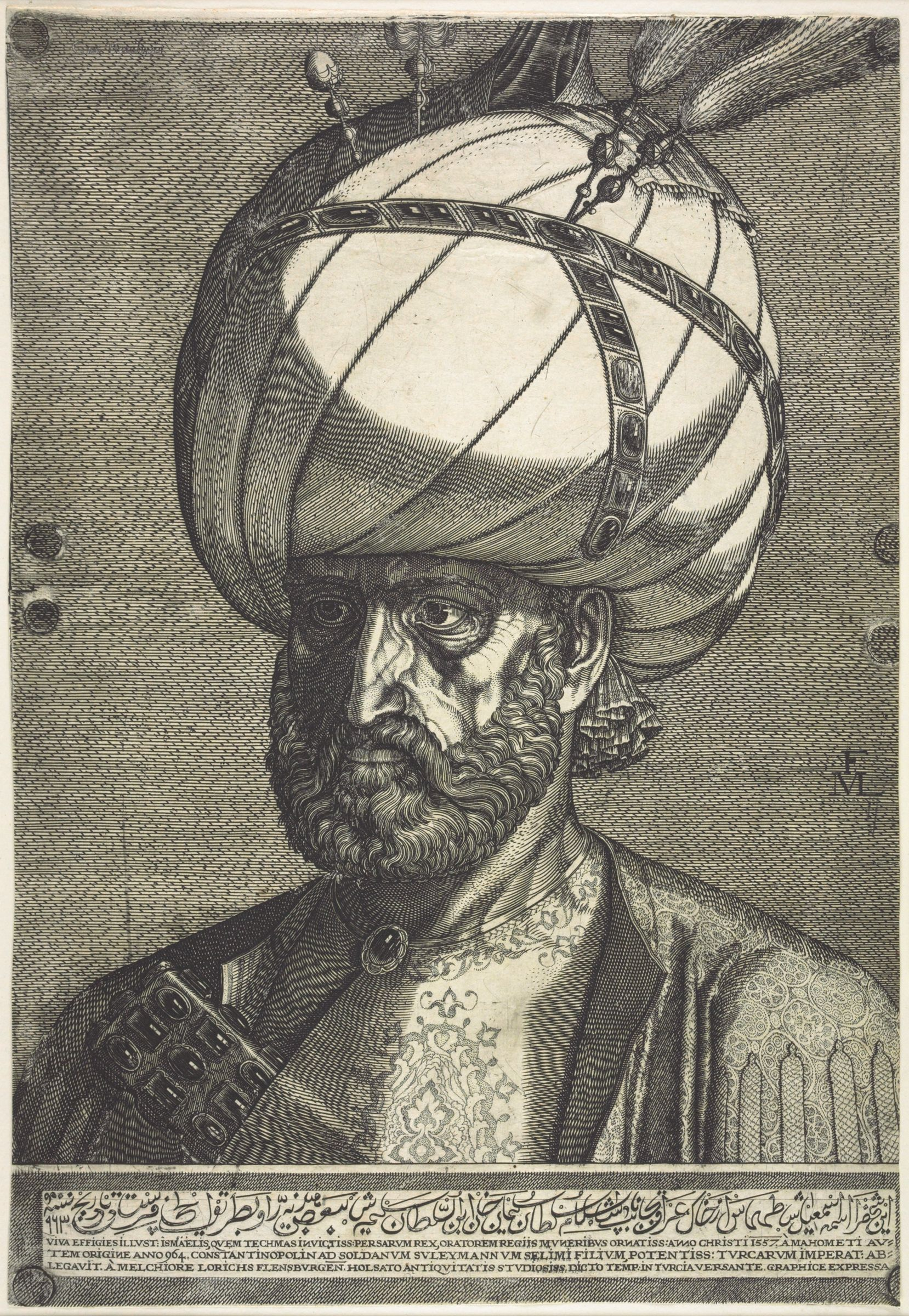 Ismael, Ambassador To Persia At The Court Of Sultan Suleiman Ii