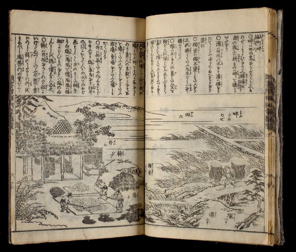 Great Illustrated Encyclopedia, Revised And Enlarged (Sōbo Tōsho Kinmō Zui Taisei), Vol. 2