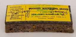 Noiseless Blackboard Eraser