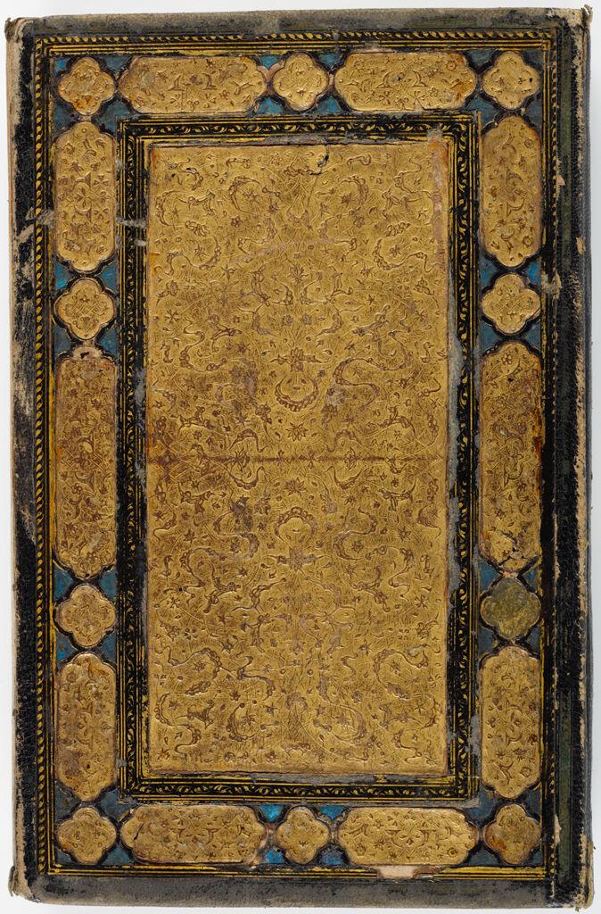 Manuscript Of  Yusuf Va Zulaykha By Jami