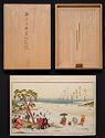 Gifts Of The Ebb Tide (Shiohi No Tsuto)