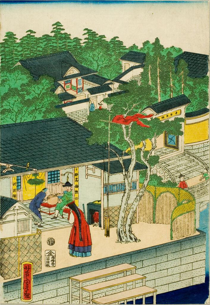 Nanking In China (Dai Min Nankin Fushibō), From The Series Bankoku Meishō Jinkyō No Uchi