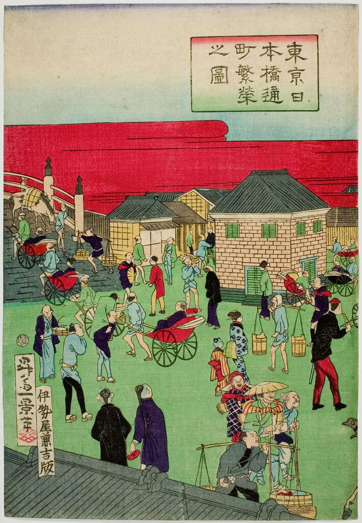 Nihonbashi Street Scene