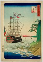 Dutch Ship At Anchor Off The Coast Of Tsushima, From The Series One Hundred Views Of Famous Places In The Various Provinces (Shōkoku Meishō Hyakkei), Published By Uoya Eikichi