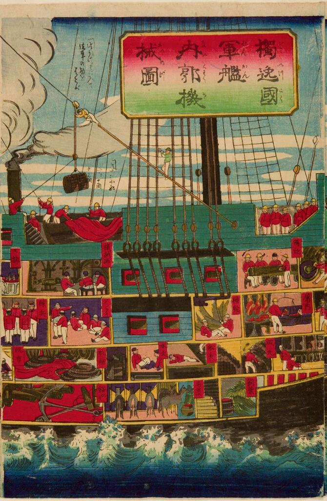 Interior Of A German Battleship, Published By Masuda