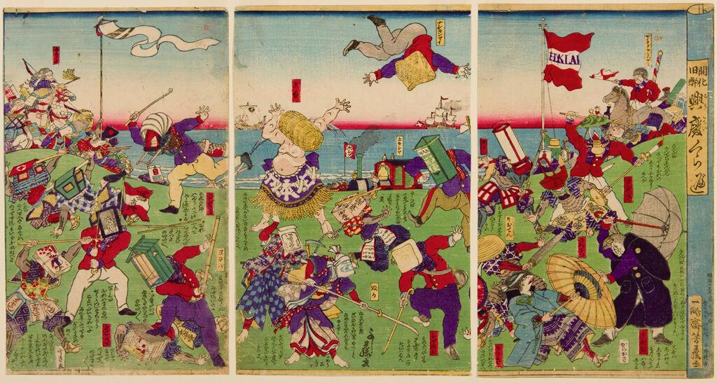 meiji period restoration japanese