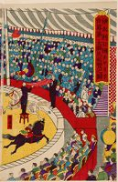 Circus Scene With Changeable Central Acts
