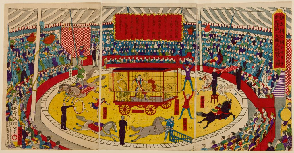 Triptych: Circus Scene With Changeable Central Acts